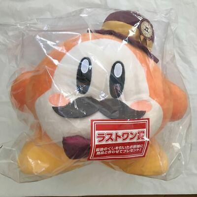 Ichiban kuji Hoshi no KIrby Hat Studio Waddle Dee Plush Doll Last One prize