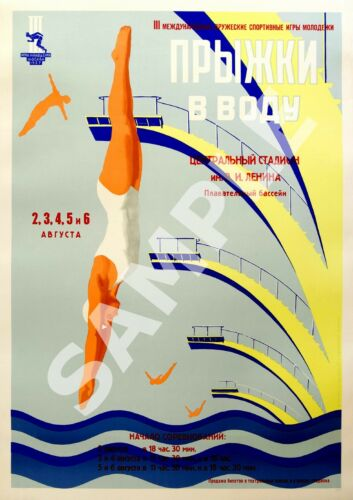 Vintage USSR advertising Poster reproduction. Russian Sports