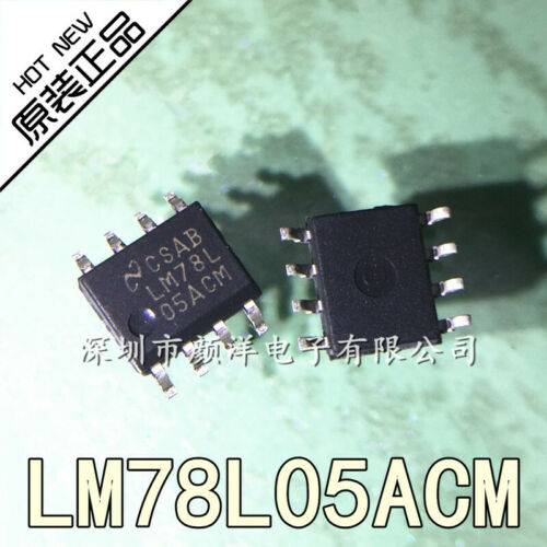 20X LM78L05ACM LM78 L05ACM Series 3-Terminal Positive Regulators SOP-8