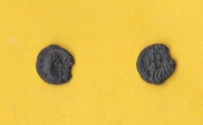 Ae Nummus King Of Ostrogoths Hilderik 523-533 ad