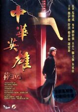 "Ekin Cheng ""A Man Called Hero"" Shu Qi HK Remastered Edition Version R-0 DVD"