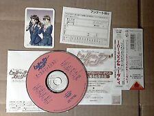 Japanese Anime  True Love Story CD Japan Import