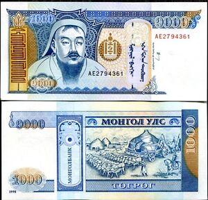 MONGOLIA 1000 1,000 TUGRIK 1997 P 59 UNC
