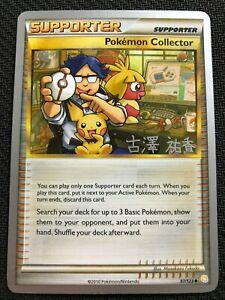 multiple Available Pokémon Card Ninetales 16//181 Rare Team Up Near Mint