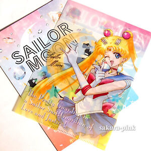 Sailor Moon Crystal Mini Clear file collection