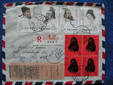 P R China 1980 Sc#1586 Shanghai to USA Registered Cover