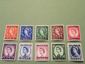 Bahrain-QE-II-First-Overprint-10v-set-1952-54-VLMM-Superb