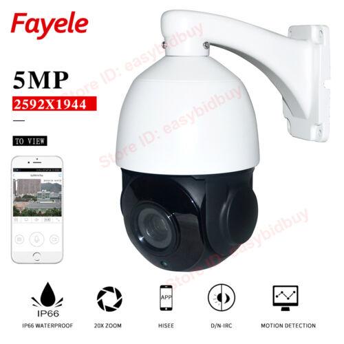 IP66 Outdoor IR Night Vision 5MP IP PTZ Camera 20X ZOOM ONVIF P2P Motion Detect