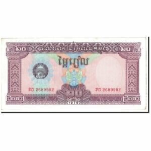 20 Riels 1979 Rich In Poetic And Pictorial Splendor #120572 Km:31a Cambodia Unc 64