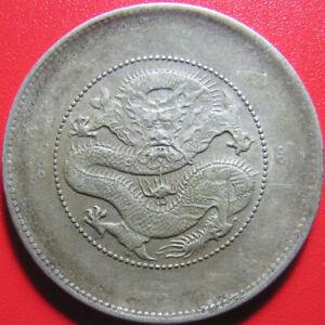 CHINA-1911-1915-YUNNAN-PROVINCE-50-CENTS-SILVER-DRAGON-2-CIRCLES-BELOW-PEARL