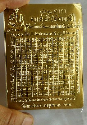 Yant121-type-spell--Sheet-gold-Phra-Somdej-Toh-Thai-Amulet-Talisman-Protect-life