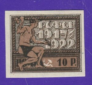 USSR-1922-The-5th-Anniver-of-Great-October-Rev-MNH-stamp