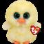 "thumbnail 133 - Ty Beanie Boos 6"" Babie Baby Boo Stuffed Animal Plush Birthday All Occasion Gift"