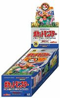 Pokemon Card Xy Cp6 Booster Box 20th Anniversary (japanese) - First Edition