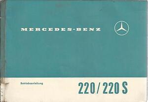 MERCEDES-W-111-220-220-S-Betriebsanleitung-1962-Bedienungsanleitung-BA