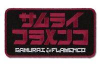 Samurai Flamenco Japanese Logo Patch