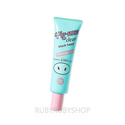 [Holika Holika] Pig Nose Clear Black Head Peeling Massage Gel - 30ml RUBYRUBY