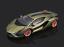 Bburago-1-18-Lamborghini-Sian-FKP-37-Hybrid-Diecast-MODEL-Racing-Car-NEW-IN-BOX thumbnail 3
