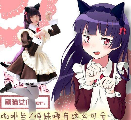 Anime Oreimo Kuroneko & Kirino Maid Dress Cosplay Costume Full Set Ore no Imouto
