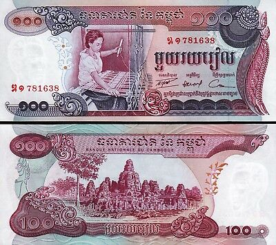 Unc-,5 Pcs Lot 1973 Consecutive Cambodia 100 Riels P-15a S13,khmer Republic To Be Highly Praised And Appreciated By The Consuming Public