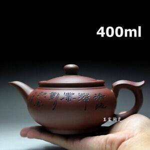 Zisha-Yixing-Teapot-Tea-Pot-400ml-Handmade-Teapots-Ceramic-Purple-Clay-Kettle