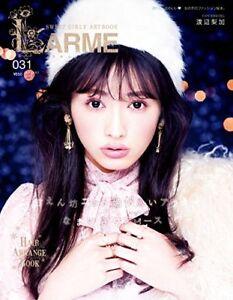 Used Larme January 2018 Japanese Womens Fashion Magazine Rika