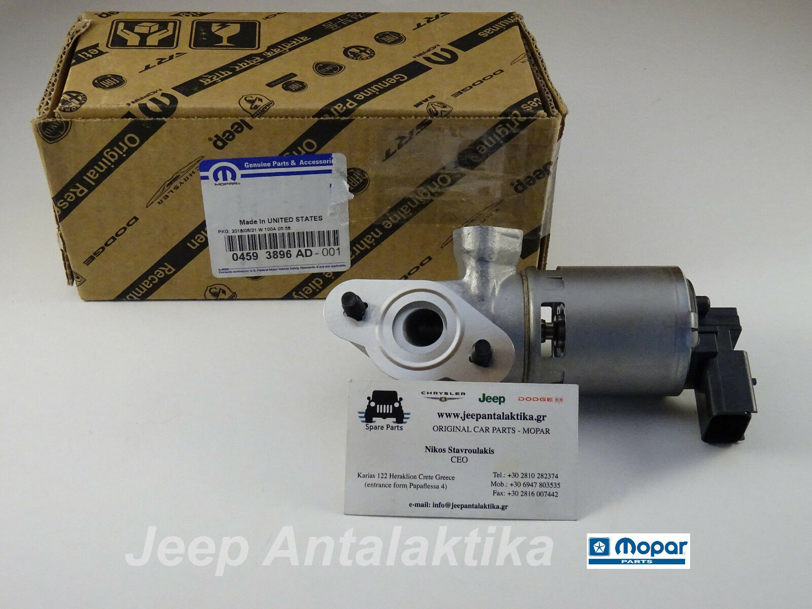 JEEP Wrangler 2007-11 V6 3.8L Exhaust Gas Re-circulation EGR Valve 4593896AB