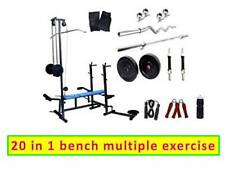 HOME GYM A R FIT 86 KG WEIGHT 20IN1 BENCH 3 FT CURL ROD 5 FT PLAIN ROD 2 DUMBBEL