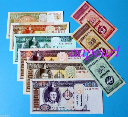 9pcs different Mongolia Banknotes paper money brand new Collections Uncirculated