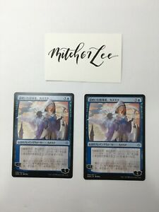 MTG-Kasmina-Enigmatic-Mentor-x2-Japanese-War-of-the-Spark-Alternate-Art