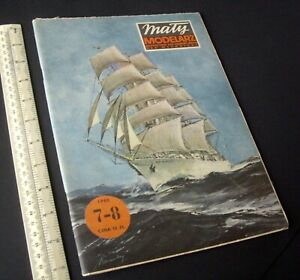1980s Vintage Maly Modelarz Poland Cut-Out Paper Model Kit. Sail Training Ship