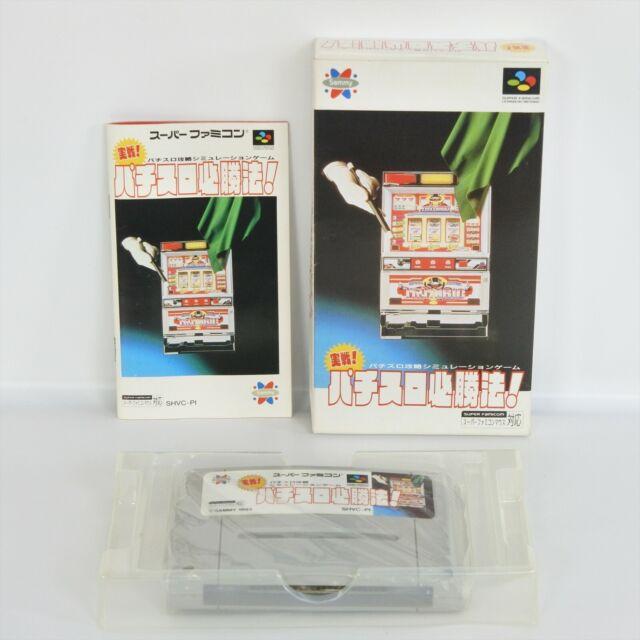 PACHI SLOT HISSHOHO Super Famicom Nintendo ccc sf
