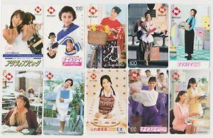 LOT de 10 TC JAPON - FEMME Femmes Pub NISSAY - GIRL WOMAN JAPAN phonecards - 6