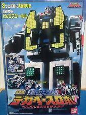 Power Ranger Tokusou Sentai dekaranger DX DEKA BASE ROBO Megazord Bandai Japan