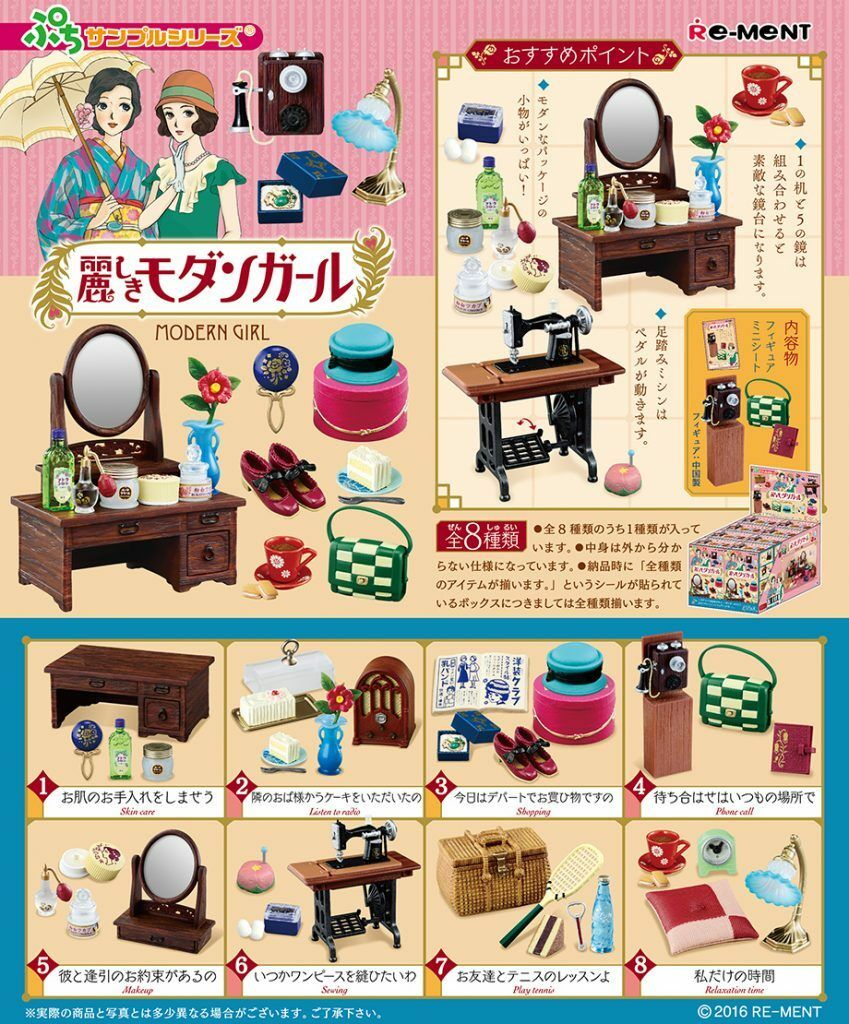 Re-Uomot Miniature Modern Girl Full set of 8 pcs