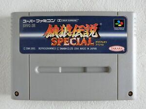 Fatal-Fury-Special-Garou-Densetsu-SNES-Nintendo-Super-Famicom-From-Japan