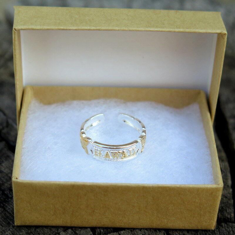 Hawaiian Hawaii Honu Sterling Silver Turtle Gold Shell Open Toe Ring # TR1315