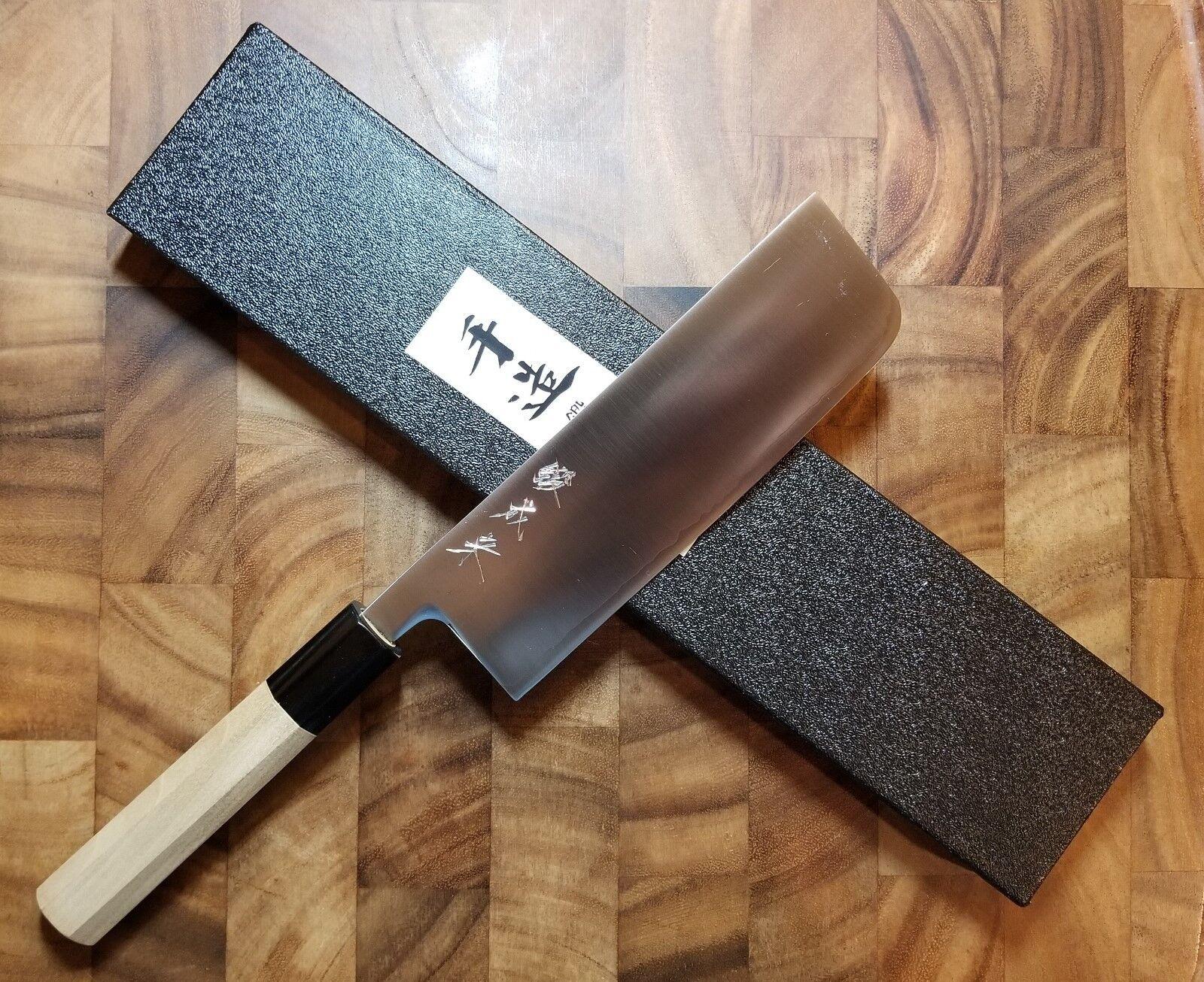 Tanaquo 165mm Nakiri Japanese Vegetable Knife SRS-15 Powderot HSS - Stainless