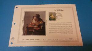 FRANCE DOCUMENT ARTISTIQUE YVERT 2231 VERMEER PEINTRE PARIS 1982  L610