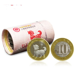 China 10 Yuan Coin 2018,UNC/>Year of Dog Commemorative