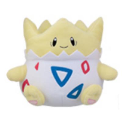 Healed Banpresto Pokemon Sun /& Moon unwind Big stuffed Soft plush Slowpoke japan