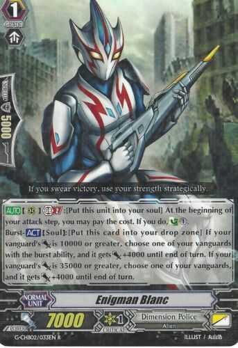 ENIGMAN BLANC G-CHB02//033EN R RARE CARDFIGHT VANGUARD CARD