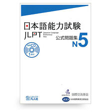 JLPT N5 Japanese Language Proficiency Test Official Exercise Book CD Included
