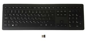 Z9N39AA-KEYBOARD-HP-WIRELESS-COLLABORATION-KEYBOARD-ISRAELI-HEBREW