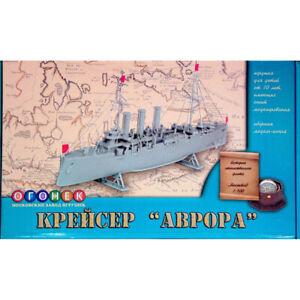 Ruso-Sovietico-escala-1-400-Aurora-crucero-protegido-kits-de-maquetas-de-barcos