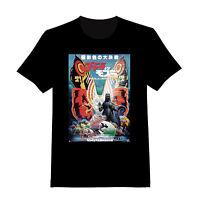 Godzilla Vs Mothra 1 - Custom Adult T-shirt (030)