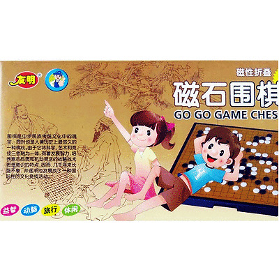 Traveling Portable Magnet Go Go Game Chess Set (Wei Qi)