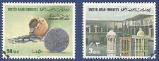 UNITED ARAB EMIRATES UAE USED 1997 SHARJAH HERITAGE CULTURE