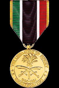 Liberation-Of-Kuwait-Commemorative-Medal-Anodized