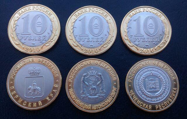 10 roubles 2010 Russia BRYANSK BIMETALLIC